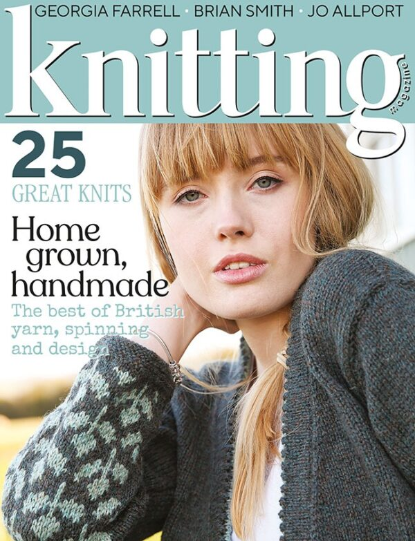 Knitting Issue 205