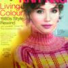 Designer Knitting 81