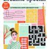 Breathe special puzzles games